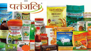 How To Start Patanjali Franchise | Cost | Eligibility | Contact Details